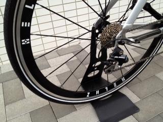 h1x Rwheel.JPG