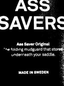 ass_savers20140814_logogogo