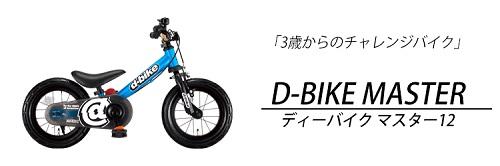 DB-M12(2)