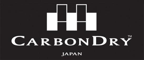 cdj_logo