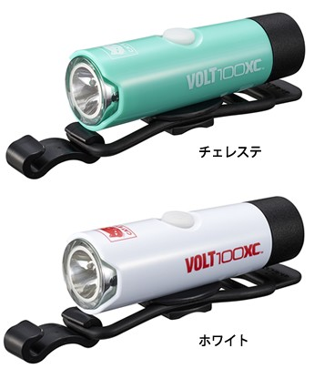 volt100XC_newcolor_img