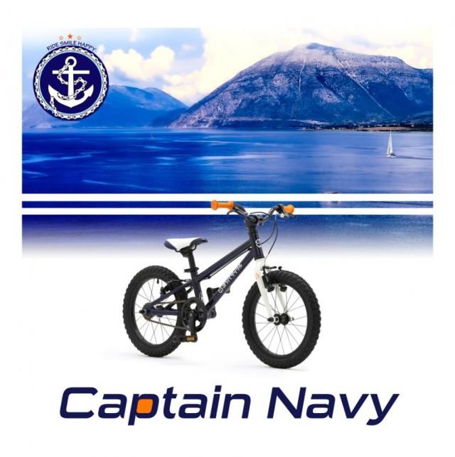 captainnavyadv