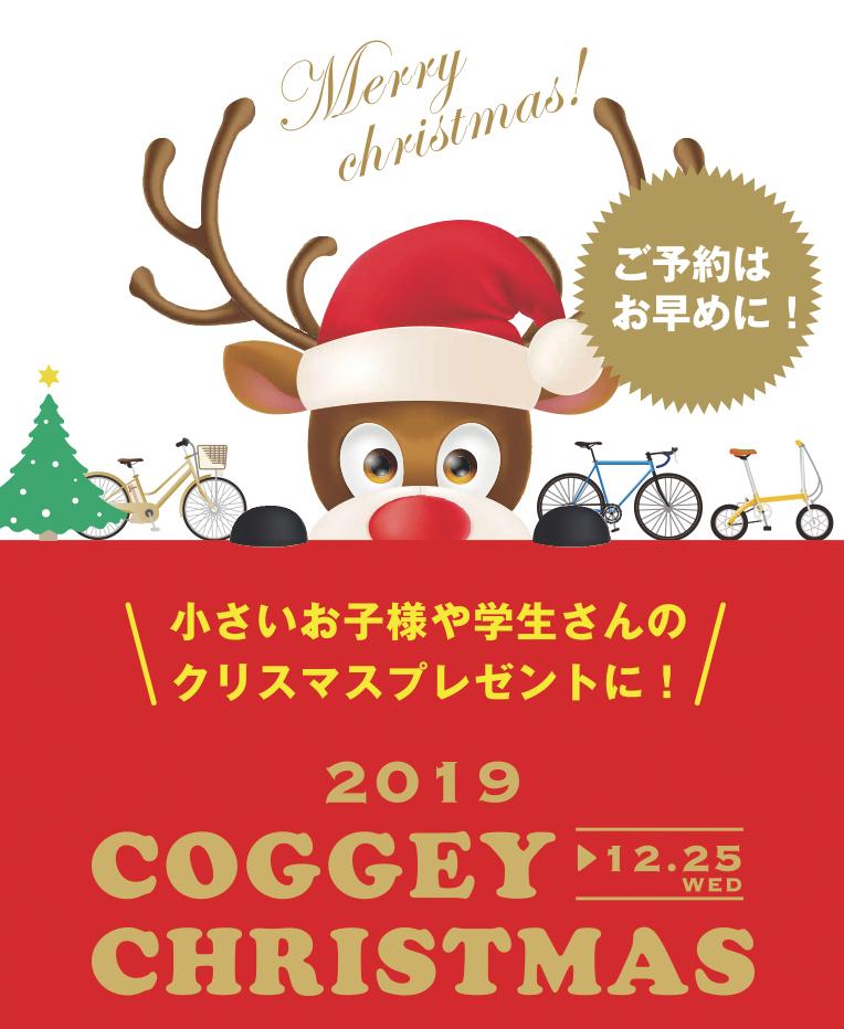 12月走行会日程&キッズバイクセール!!