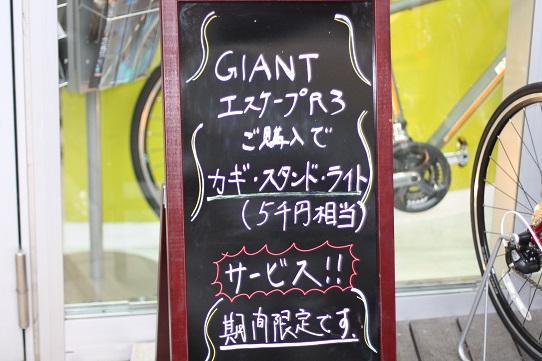 IMG_2013.jpg1