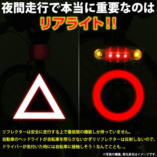 rearlight_01