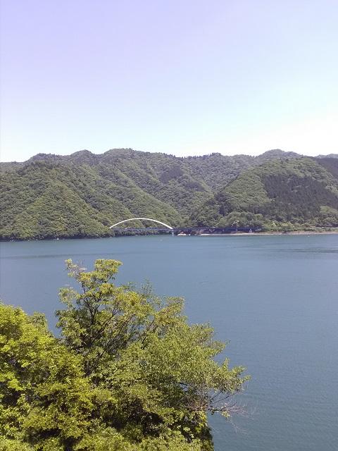miyagaseko