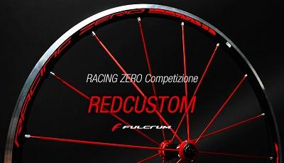 Racing ZERO Competizione REDCUSTOM_main