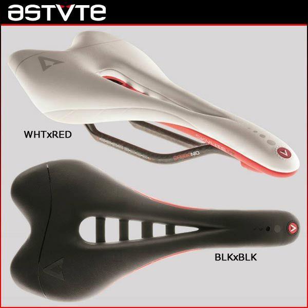 bike-king_ast-skylite-vt
