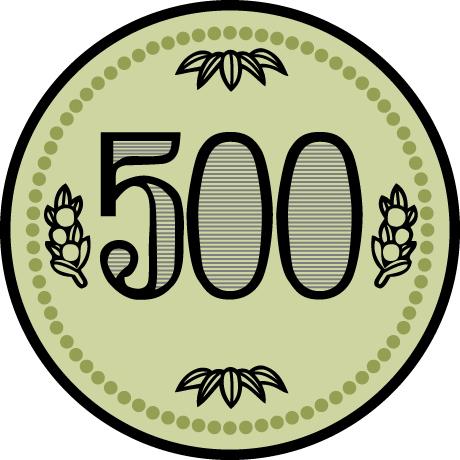500yen